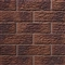 73mm Carlton Heather Rustic Brick image 0