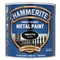 Hammerite Smooth Black Paint 2.5 Litre image 0