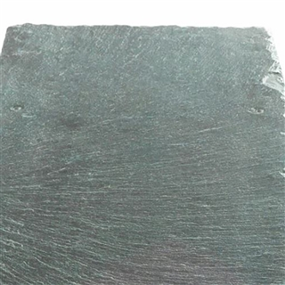 Lugo Tile (500mm x 250mm, 5-7mm Thickness)