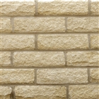 Marshalite Walling Pitch Faced 300mm x 65mm Buff