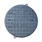 B125 Manhole Cover and Frame 450mm Diameter