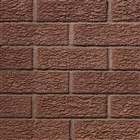 65mm Carlton Red Rustic Brick